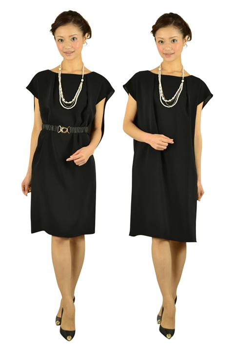 リプリート (REPLETE)ベルト付きブラックドレス