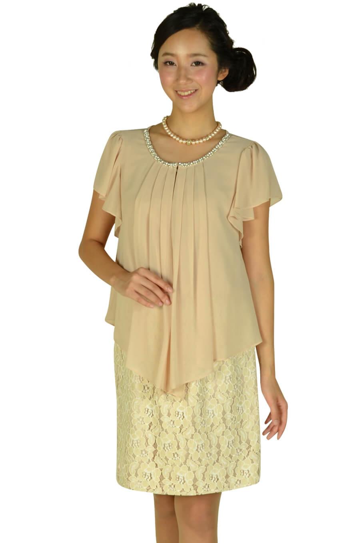 インタープラネット (INTERPLANET)フェミニンレーススカートドレス