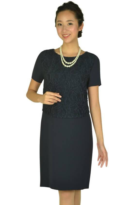 ロートレアモン (LAUTREAMONT)セパレート風フラワートップネイビードレス