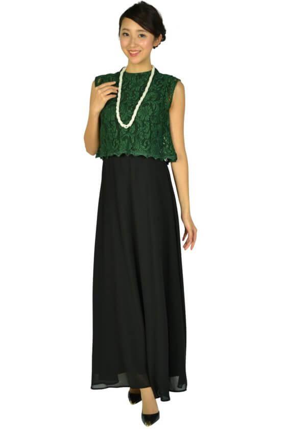 デリセノアール(DELLISE NOIR )ブラック×グリーンロングドレス
