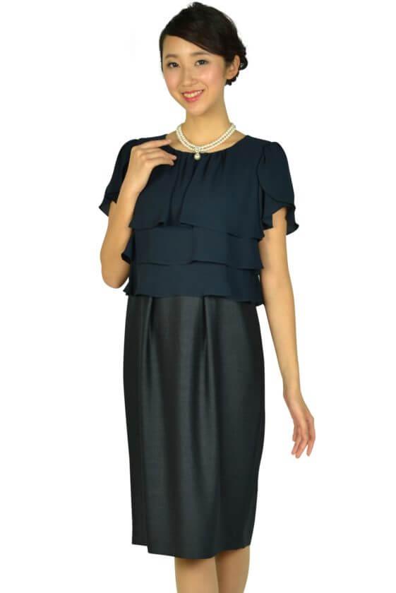 ドレス デコ (DRESS DECO)フリルトップネイビードレス